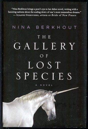 Image for The Gallery of Lost Species